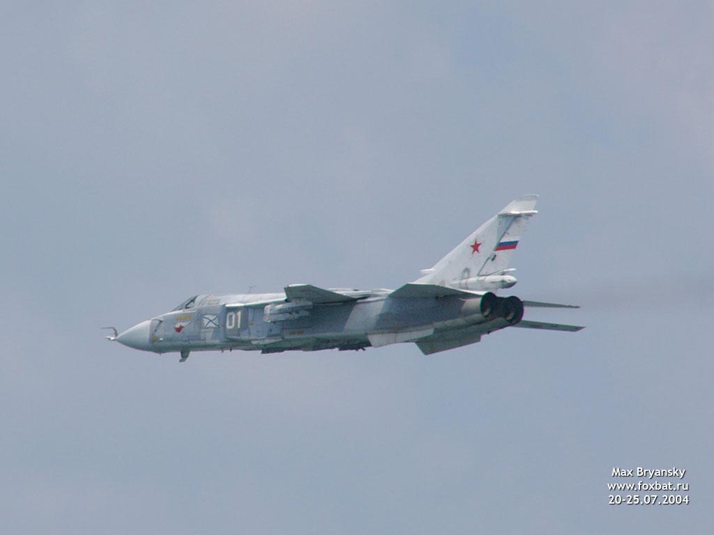 Alerta en el Reino Unido: aseguran que Rusia le ofreció aviones de combate a la Argentina Parad_vmf04_021